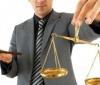 Информация правового характера, которую важно знать