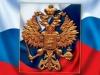 Концепция модернизации российского образования