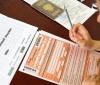 Правила, рекомендации, инструкции ЕГЭ