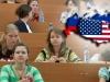 Россия в мировом образовательном пространстве